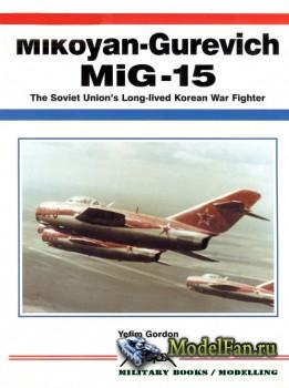 Aerofax - MiG-23/27 Flogger: Soviet Swing-Wing Fighter/Strike Aircraft