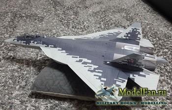 Hobby Model №104 - Sukhoi PAK FA T-50 in pixel camouflage (Векторный перекр ...