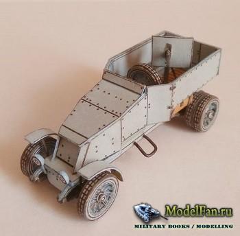 Крапива - Бронеавтомобиль