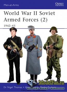 Osprey - Men at Arms 468 - World War II Soviet Armed Forces (2): 1942-1943