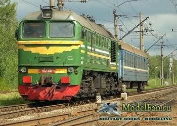Alexandr87 - М62-1109 БЧ