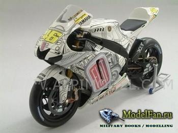 Yamaha YZR M1 2007 Team Fiat (Перекрас модели)
