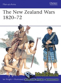 Osprey - Men at Arms 487 - The New Zealand Wars 1820-1872