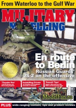 Military Modelling Vol.47 No.7 (June 2017)