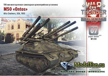 "War Thunder №07 - M50 ""Ontos"""