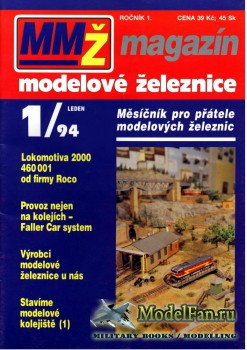 Magazin Modelove Zeleznice 1/1994