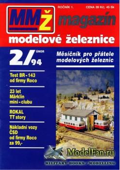 Magazin Modelove Zeleznice 2/1994