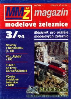 Magazin Modelove Zeleznice 3/1994