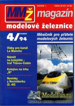 Magazin Modelove Zeleznice 4/1994