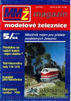 Magazin Modelove Zeleznice 5/1994