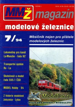 Magazin Modelove Zeleznice 7/1994