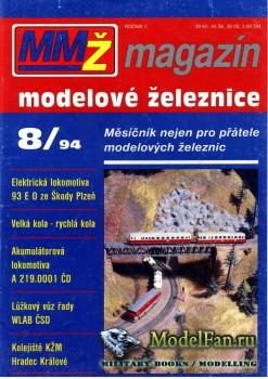 Magazin Modelove Zeleznice 8/1994