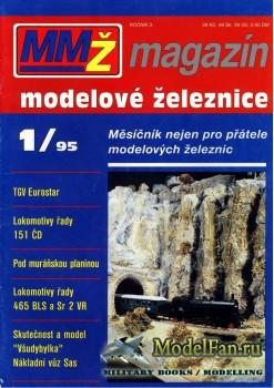 Magazin Modelove Zeleznice 1/1995