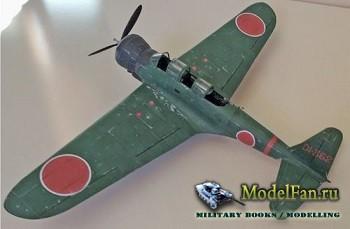Inwald Card Models - Nakajima B5N2 Bomber Model 12 DI-362