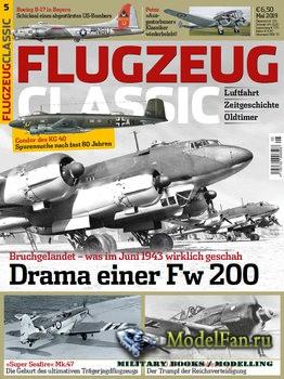 Flugzeug Classic №5 2019