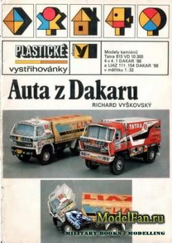 Albatros - Tatra 815 VD 10 300 4x4 + Liaz 111.154, dakar 1988