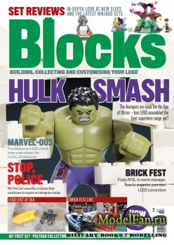 Blocks Issue 7 (May 2015)
