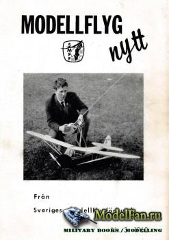 ModellFlyg Nytt №3 (1962)