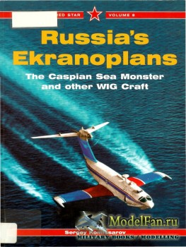 Red Star Vol.8 - Russia's Ekranoplans: The Caspian Sea Monster and other WIG Craft