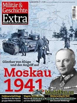 Militar & Geschichte Extra №11 - Moskau 1941