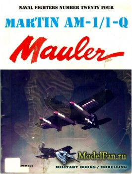 Naval Fighters №24 - Martin AM-1/1-Q Mauler