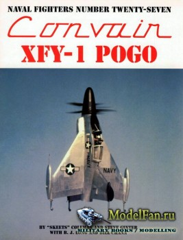 Naval Fighters №27 - Convair XFY-1 Pogo