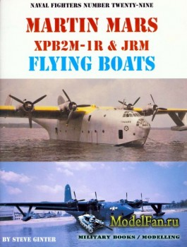 Naval Fighters №29 - Martin Mars XPB2M-1R & JRM: Flying Boats