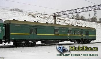 Alexandr87 - Почтовый вагон РЖД