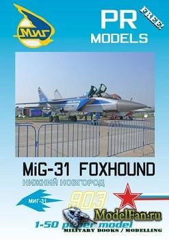 PR Models - MiG-31 Foxhound / МиГ-31