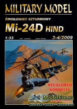 Halinski - Kartonowy Arsenal 3-4/2009 - Mi-24D Hind (Перекрас)