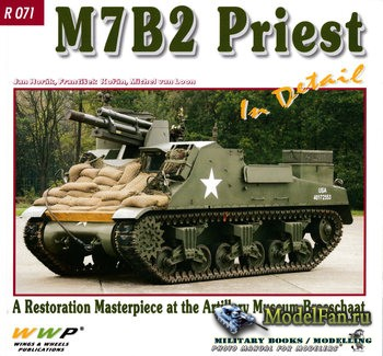 WWP Red Special Museum Line №71 - M7B2 Priest in Detail