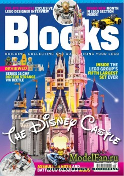 Blocks Issue 25 (November 2016)