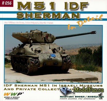 WWP Red Special Museum Line №55 - M51 IDF Sherman in Detail