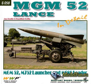 WWP Green Special Museum Line №58 - MGM 52 Lance in Detail