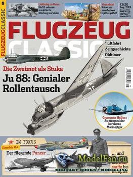 Flugzeug Classic №8 2019