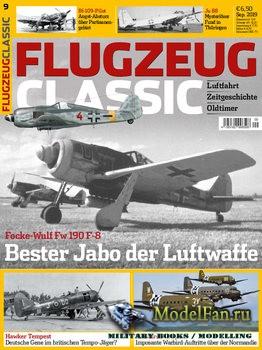Flugzeug Classic №9 2019