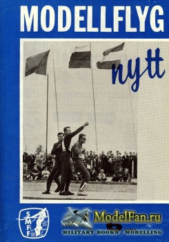 ModellFlyg Nytt №6 (1963)