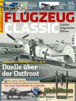 Flugzeug Classic №10 2019