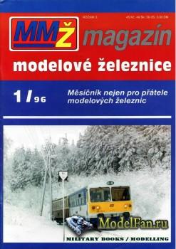 Magazin Modelove Zeleznice 1/1996