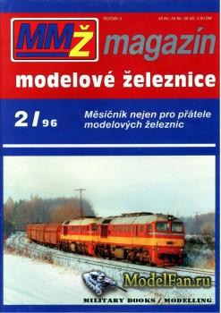 Magazin Modelove Zeleznice 2/1996