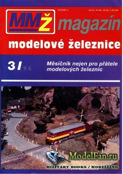 Magazin Modelove Zeleznice 3/1996