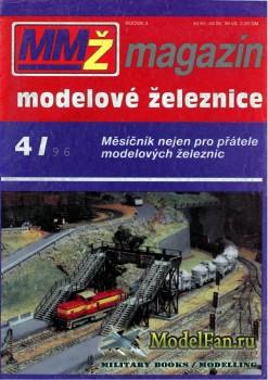 Magazin Modelove Zeleznice 4/1996