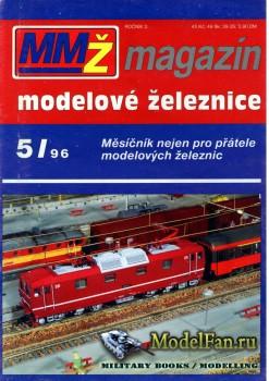 Magazin Modelove Zeleznice 5/1996