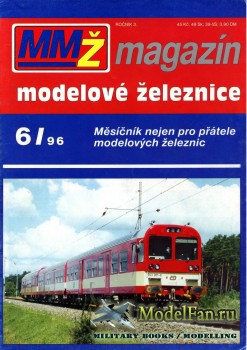 Magazin Modelove Zeleznice 6/1996