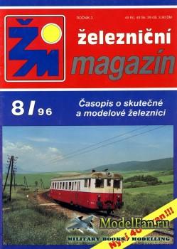 Zeleznicni magazin 8/1996