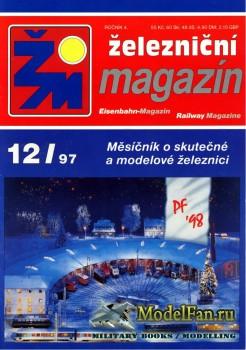 Magazin Modelove Zeleznice 12/1997