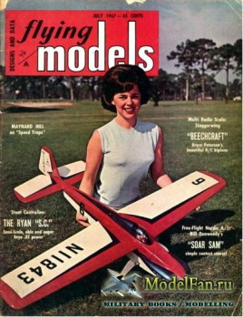 Flying Models №365 (July 1967)