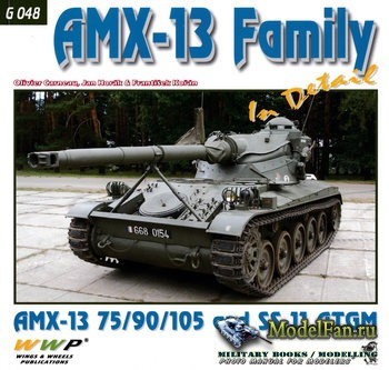WWP Green Special Museum Line №48 - AMX-13 Family in Detail