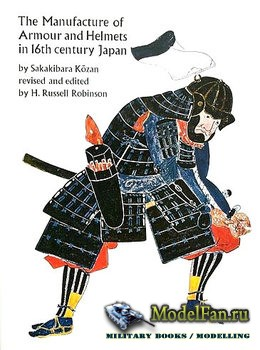 The Manufacture of Armour and Helmets in 16th Century Japan (Kozan Sakakibara; H Russell Robinson)