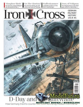 Iron Cross №1 2019